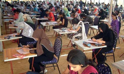 خیبرپختونخوا: انٹری ٹیسٹ کا امتحانی پرچہ لیک  ہونے کی تحقیقات آئی بی کے سپرد