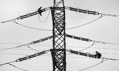 Power distribution firms seek increase in tariff