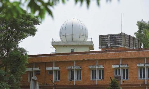 Japan to give Rs2.3bn for weather radar installation in Multan