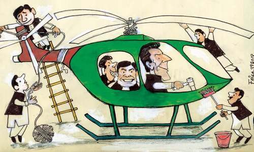 A humble beginning: What has the PTI govt accomplished in its first two weeks in office?