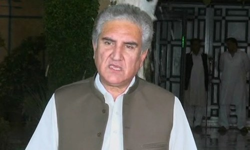 US hasn't cut aid, only blocked CSF reimbursements: Qureshi