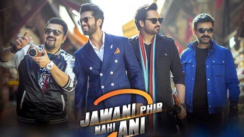 It was a conscious decision to make JPNA 2 different from the prequel: Humayun Saeed