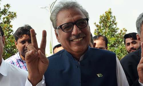 PTI's Arif Alvi officially declared winner of 13th presidential election