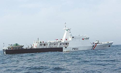 Fifth patrol vessel inducted into maritime agency's fleet