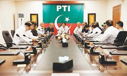 PTI govt focuses on expenditure cuts