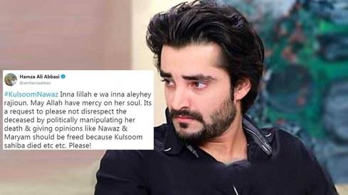 Hamza Ali Abbasi's condolence message on Kulsoom Nawaz's death is really, really off