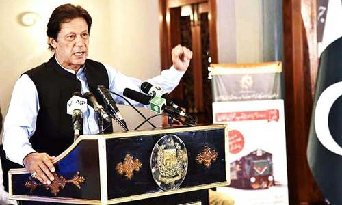 PM Khan woos bureaucracy, promises to protect it from political pressure
