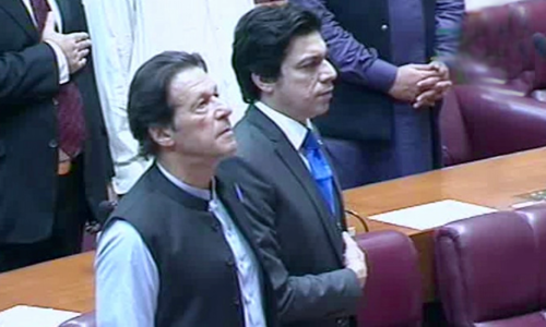 Prime Minister Imran Khan was also in attendance during the joint session — DawnNewsTV