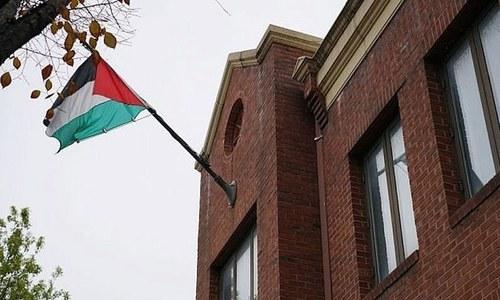ٹرمپ انتظامیہ نے فلسطینی سفیروں کا امریکا میں رہائشی پرمٹ منسوخ کردیا