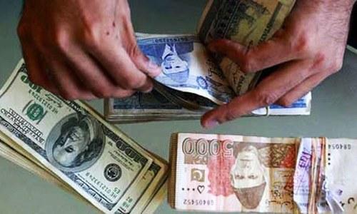 برطانیہ: منی لانڈرنگ کے الزام میں پاکستانی جوڑے کی گرفتاری اور رہائی