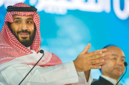 Saudi sovereign fund invests $1bn in US electric car firm
