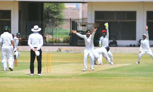 SNGPL sink Islamabad by massive margin