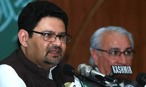 Miftah Ismael frowns at budget reversals