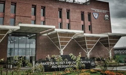 جسٹس(ر) اقبال حمیدالرحمٰن 'پی کے ایل آئی' کی ایڈہاک کمیٹی کے سربراہ مقرر