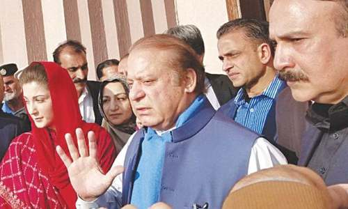 NAB makes final argument in Sharifs' plea against Avenfield sentence