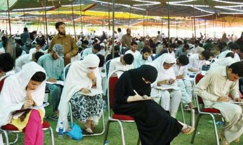 پشاور : میڈیکل کالجز کے انٹری ٹیسٹ کی تاریخ تیسری مرتبہ تبدیل