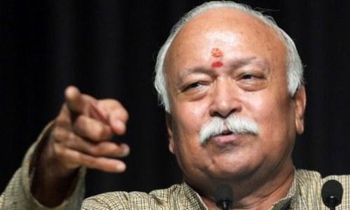 'بھارت میں رہنے والا ہر شخص، قومیت اور شناخت سے ہندو ہے'