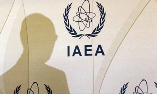 پاکستان بین الاقوامی جوہری توانائی ایجنسی کے بورڈ آف گورنرز کا رکن منتخب