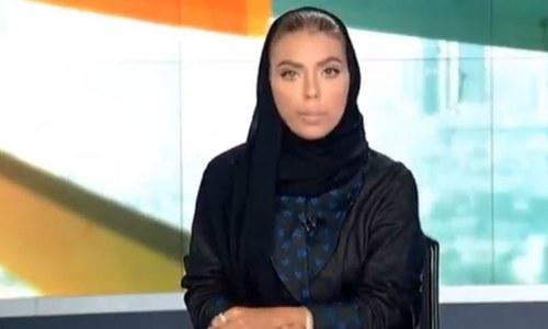 سعودی عرب میں پہلی بار خاتون کو مرد کے ساتھ خبریں پڑھنے کی اجازت