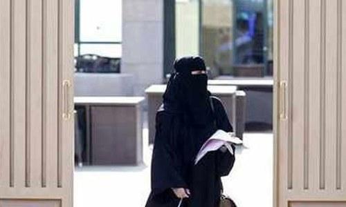 سعودی خاتون نے والد کے خلاف سرپرستی کا مقدمہ جیت لیا