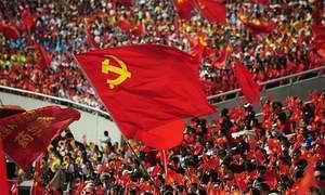 چین: کمیونسٹ پارٹی کے یوغور مسلم رہنما کے خلاف بدعنوانی پر تفتیش
