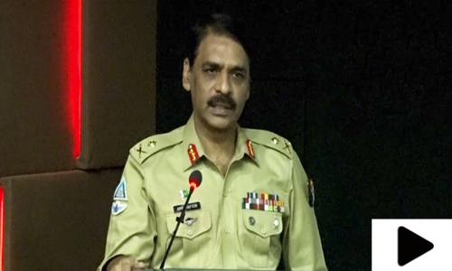 پاکستان جنگ کے لیے تیار ہے، ڈی جی آئی ایس پی آر