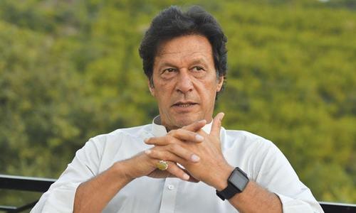 عمران خان کی نااہلی کی درخواست خارج