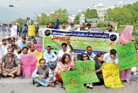 Radio Pakistan staffers block Constitution Avenue