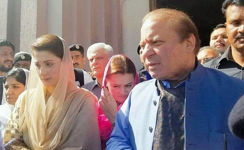 NAB seeks to withdraw Sharifs cases transfer plea
