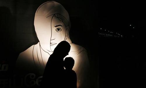 اسلام آباد: طالبات کو ہراساں کرنے کے جرم میں پروفیسر برطرف