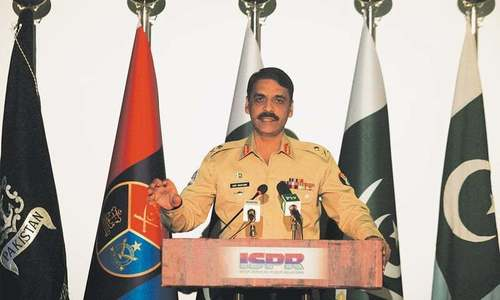 'People need to be neutral in news judgment': ISPR DG