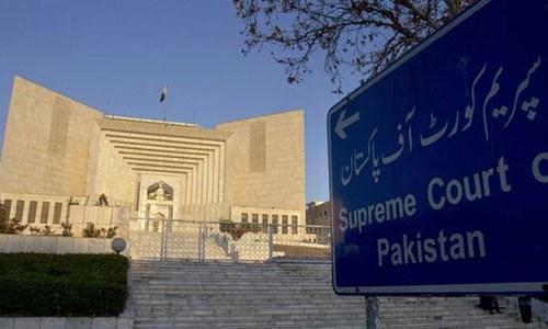 سپریم کورٹ: فوجی عدالتوں سے سزا یافتہ 2 ملزمان کی سزائے موت معطل