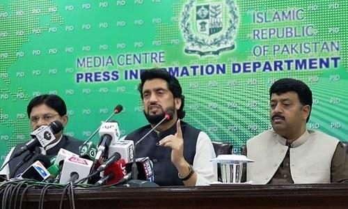 3 سوارب روپے مالیت کی زمین سی ڈی کے حوالے کی گئی، وزیرمملکت
