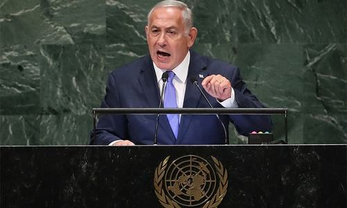 Israel accuses Iran of concealing material for N-programme