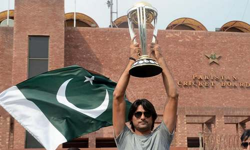 Cricket World Cup 2019 trophy reaches Lahore in Pakistan leg of global tour