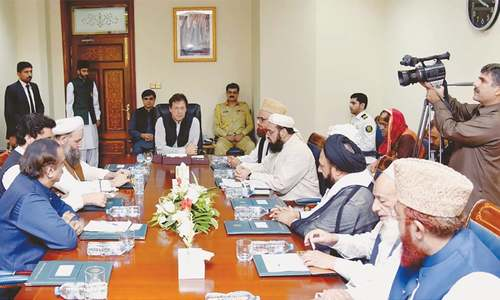 Mainstreaming seminaries among priorities: Imran