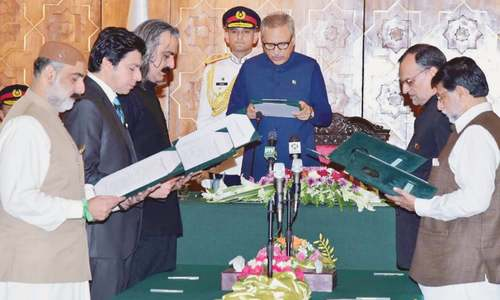 Six federal ministers administered oath