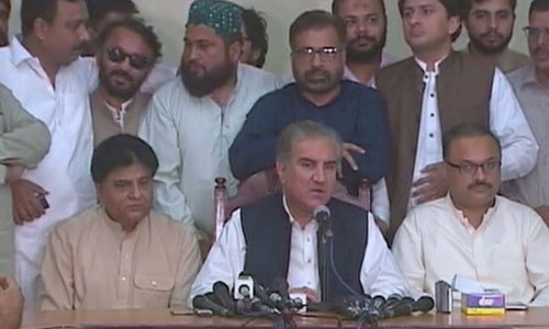 Pak-US ties should not be viewed only through Afghan or Indian lens: FM Qureshi