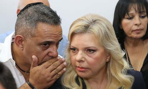 Israeli PM's wife goes on trial for fraud