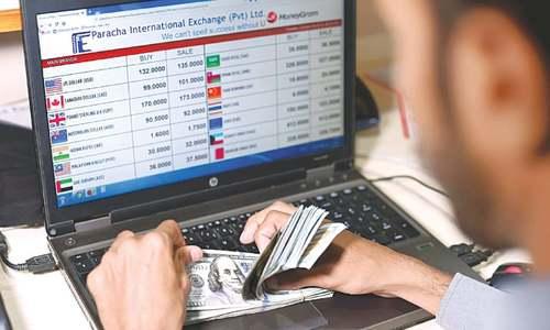 Rupee sees record plunge as turmoil grips markets