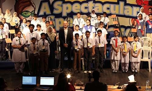 Language wins at the Karachi regional round of Dawn Spelling Bee