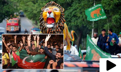 ضمنی انتخابات میں کامیابی کے بعد سیاسی جماعتوں کا جشن