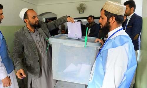 افغانستان میں پارلیمانی انتخابات، کابل میں بم دھماکے