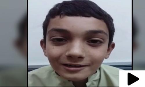 پشاور میں 10سالہ بچے پر گیس چوری کا مقدمہ درج