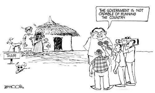 Cartoon: 23 October, 2018