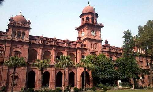 PU ex-VC, five others on judicial remand