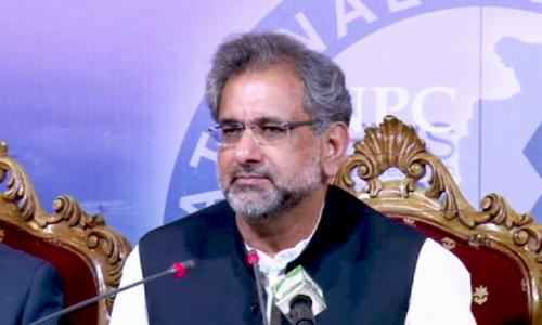 'دنیا میں سب سے سستا ایل این جی پلانٹ پاکستان میں ہے'