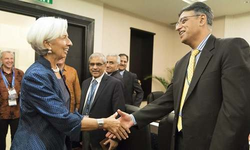 Has IMF money ever saved us in the past?
