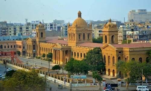 کراچی جو اِک شہر تھا (ساتواں حصہ)