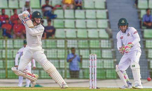 Zimbabwe, Bangladesh share early honours on Sylhet's Test debut
